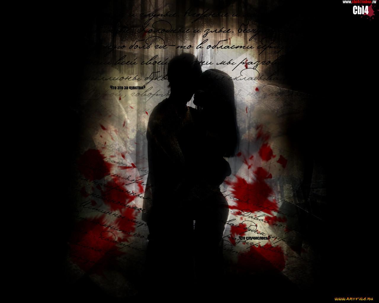 Приворот на месячную кровь и слова